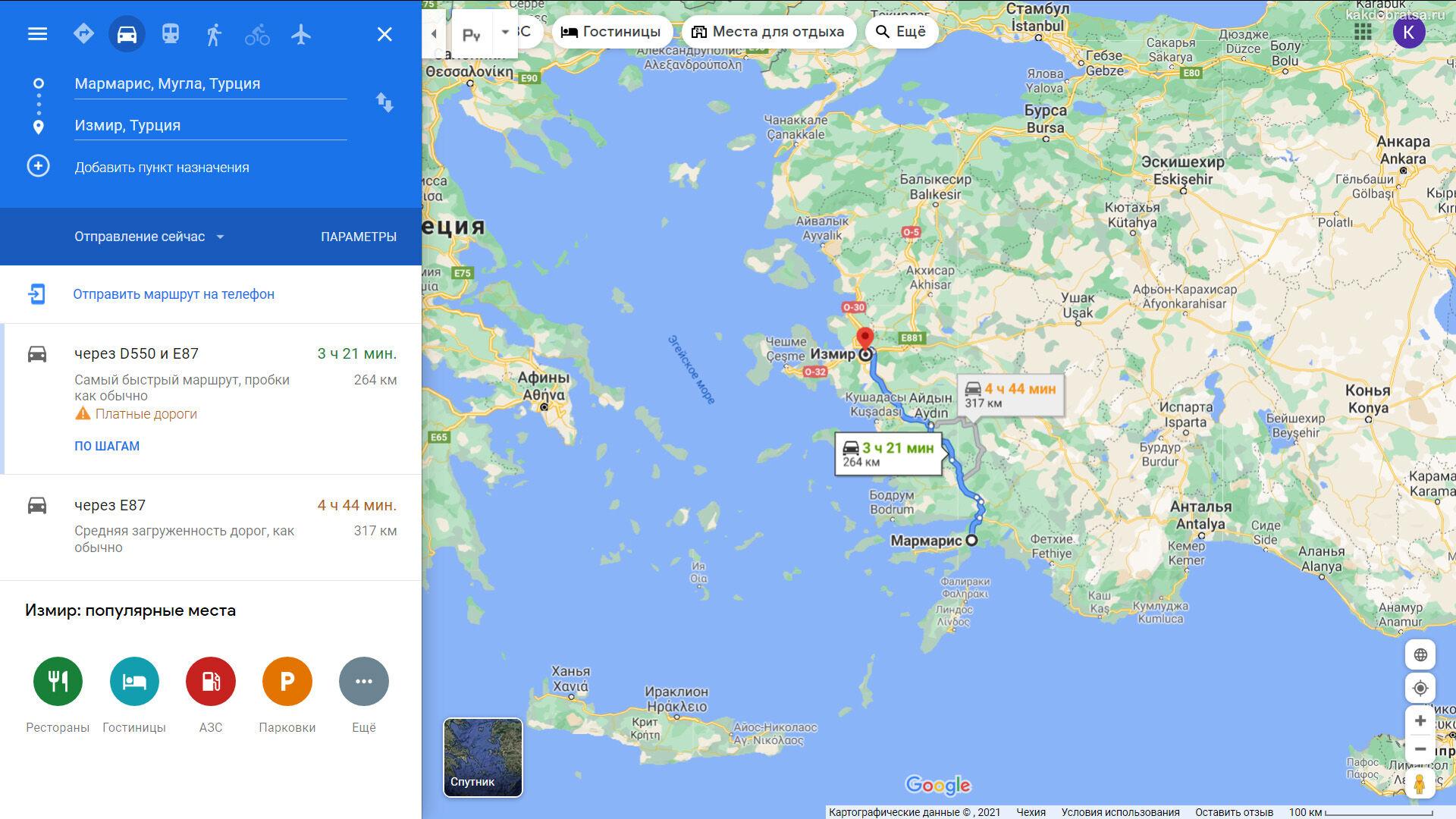 Как добраться из Мармариса в Измир - карта