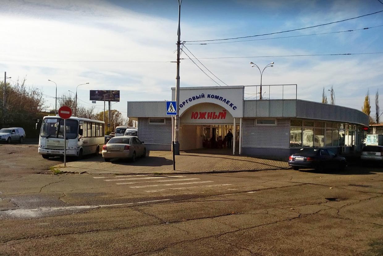 Автовокзал Южный Краснодара