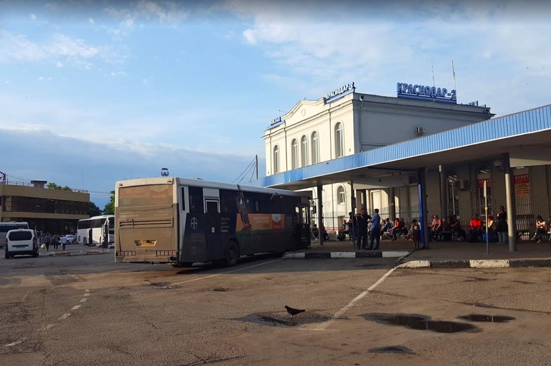 Автостанция-2 в Краснодаре АС-2