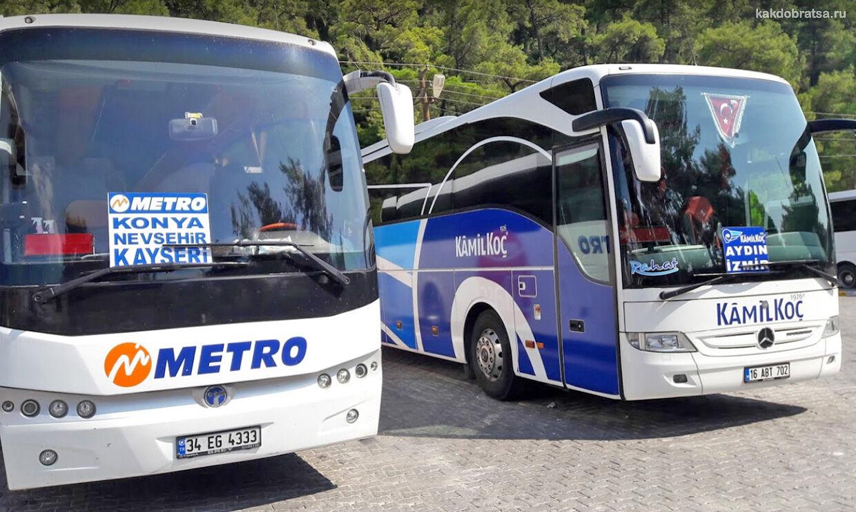 Автобус из Мармариса в Измир