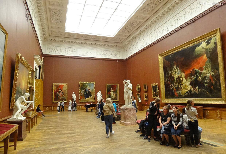 Время работы Русского музея