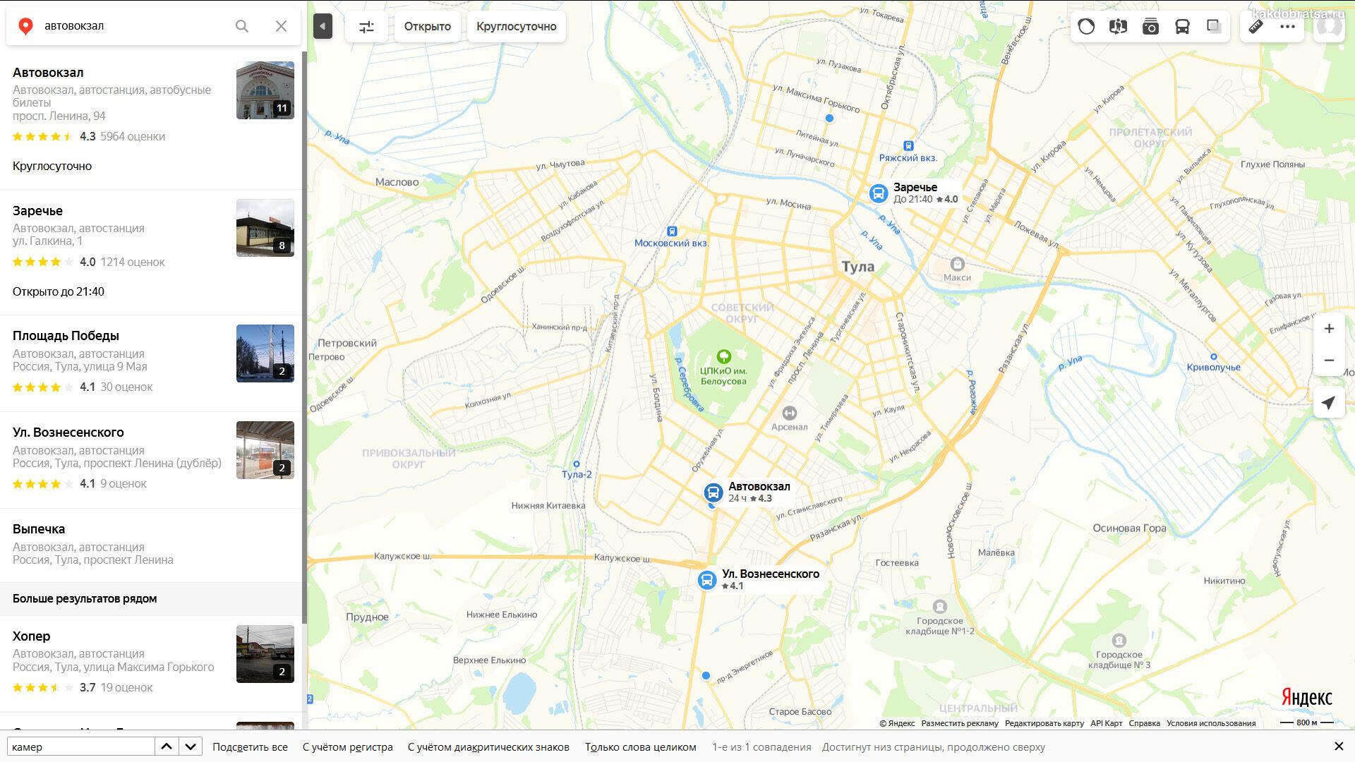Автовокзалы Тулы Центральный и Заречье на карте и адреса