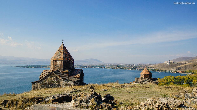 Как добраться из Москвы в Армению