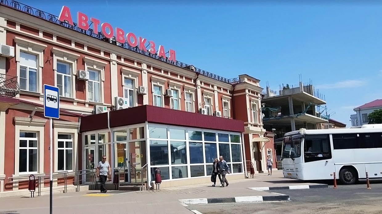 Автовокзалы Краснодара