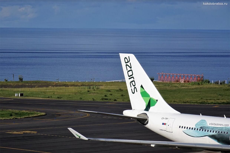Перелет и недорогие авиабилеты на Азорские острова