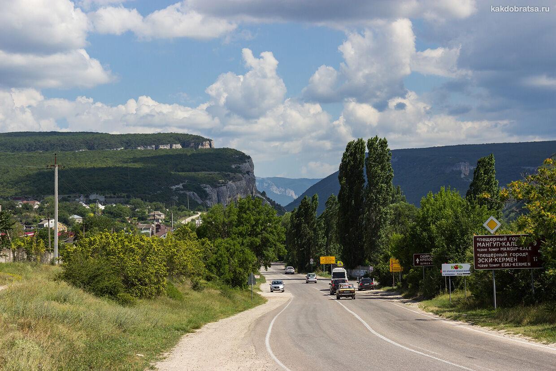 Дорога из Брянска в Крым
