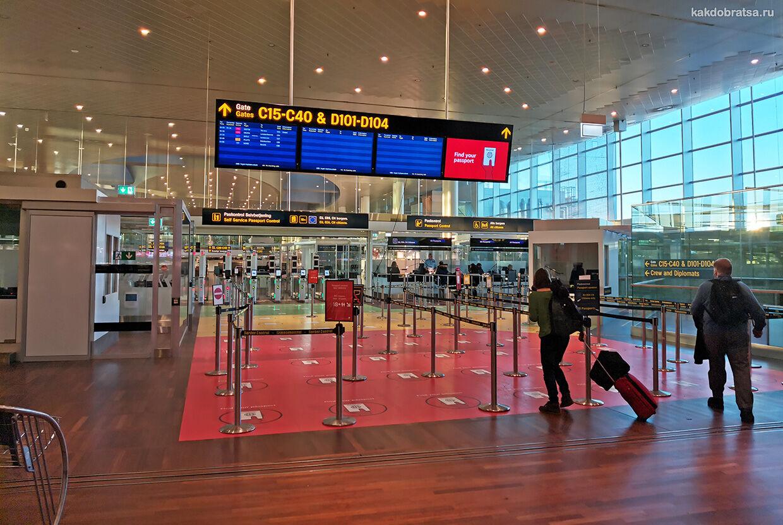 Дешевый перелет из Копенгагена в Осло. Самый быстрый способ добраться.