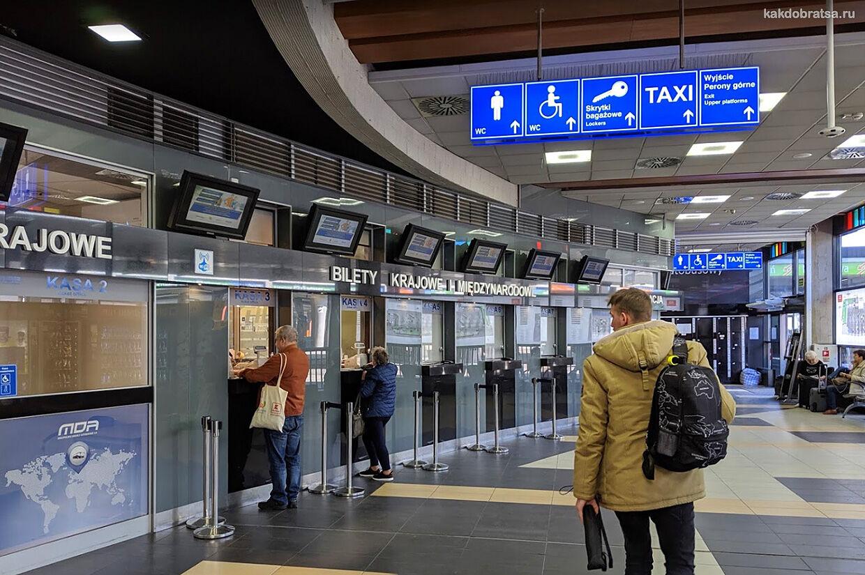 Автовокзал Краков где купить билеты и время работы