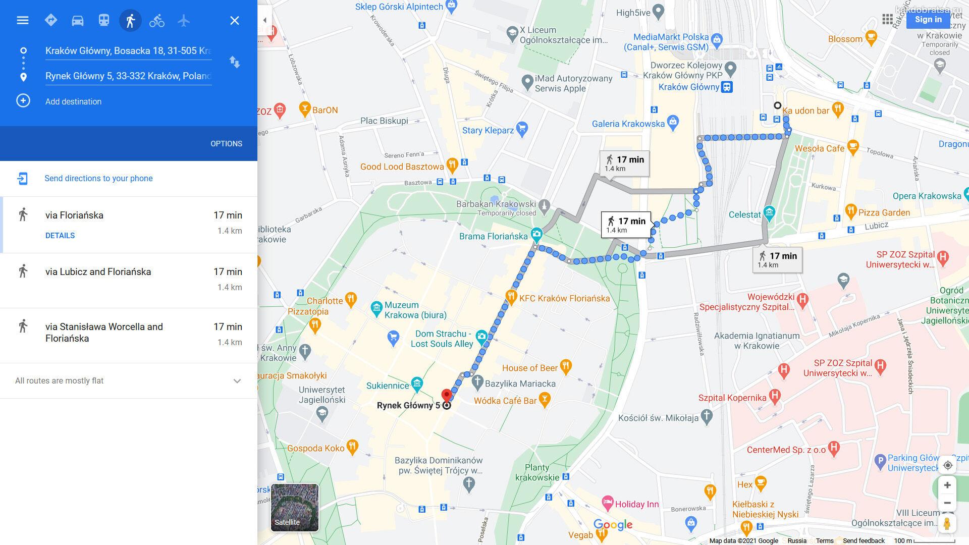 Центральный автовокзал Кракова точка на карте и адрес