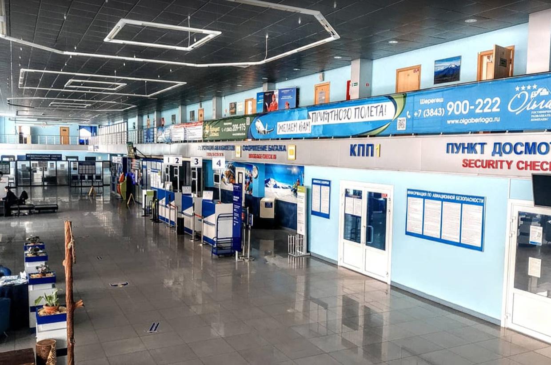 Аэропорт Новокузнецк как добраться