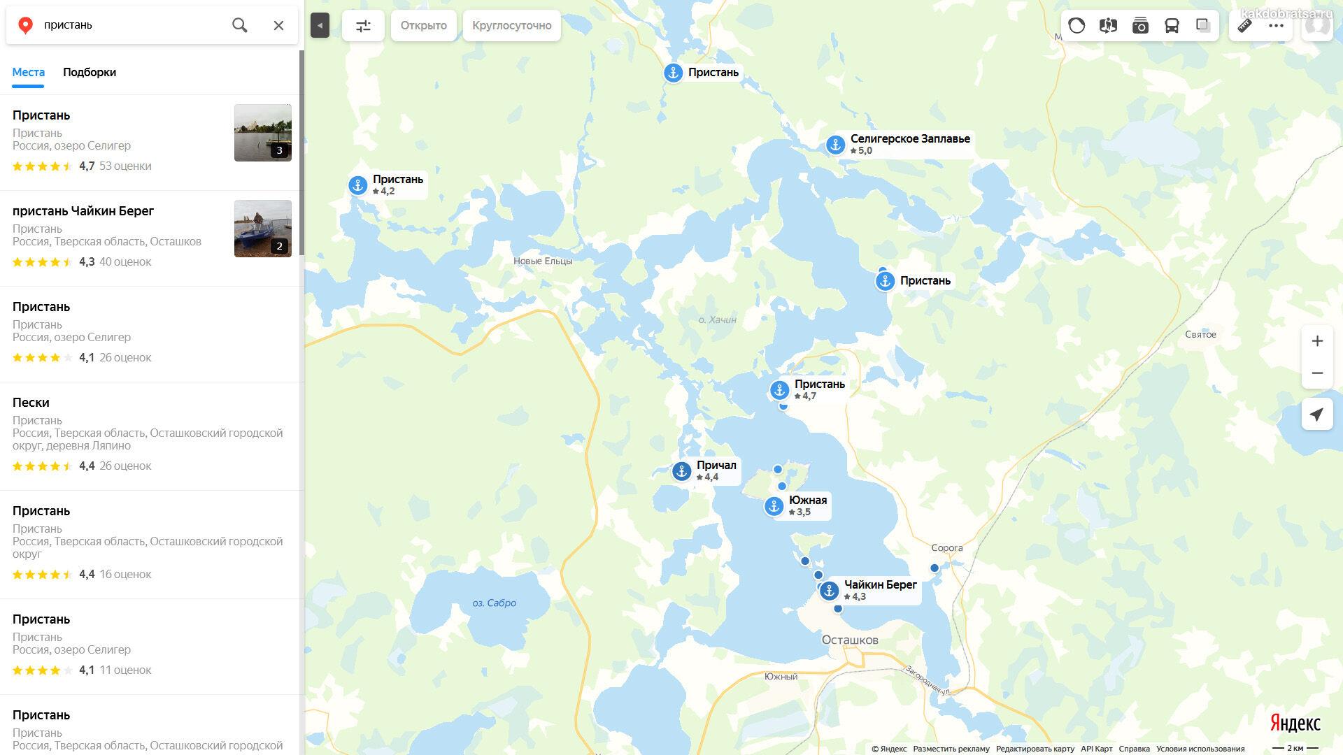 Селигер карта причалов и пристаней