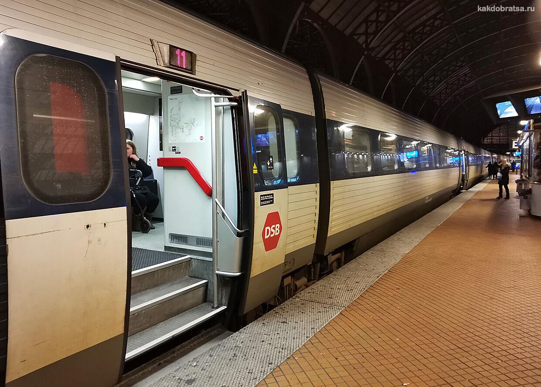 Поезд из Копенгагена в Осло