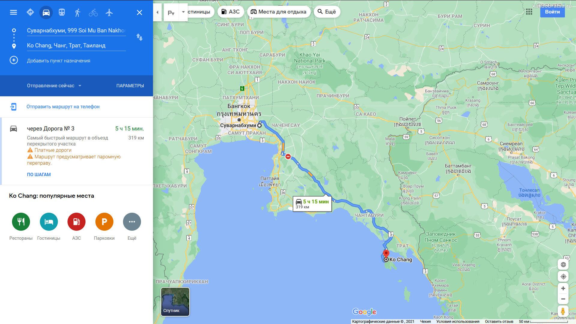Из Бангкока на Ко Чанг расстояние и карта маршрута
