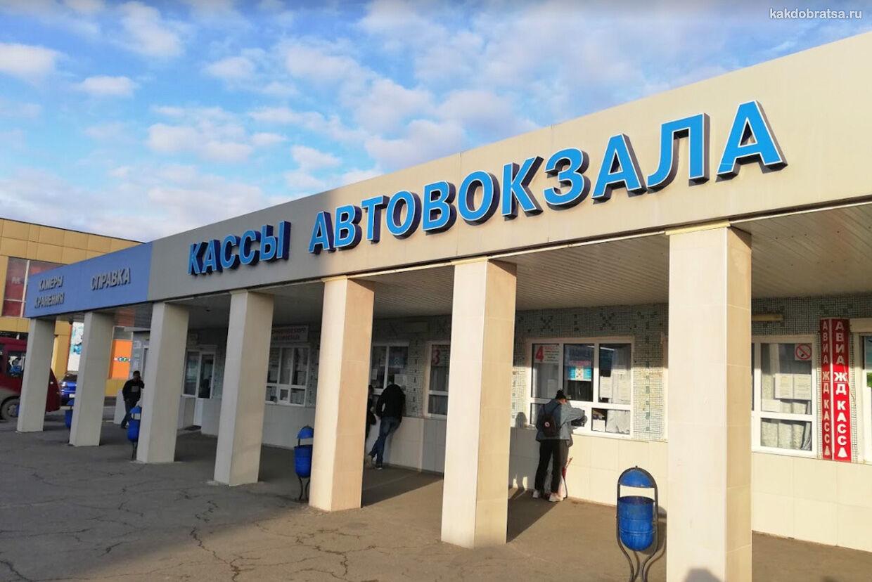 Анапа автостанция