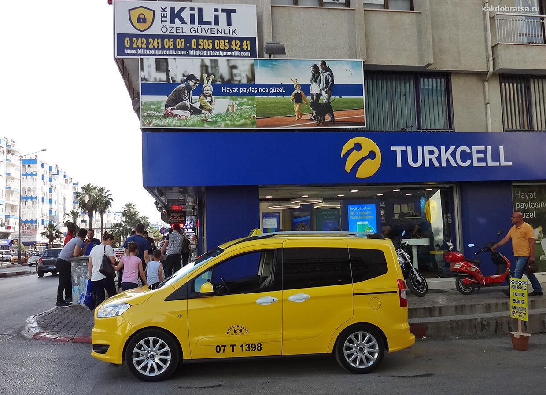 Такси и трансфер из аэропорта Анталии