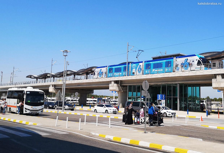 Трамвай самый дешевый способ добраться до аэропорта Анталии