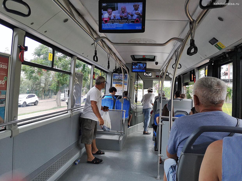 Городской автобус из аэропорта Анталии