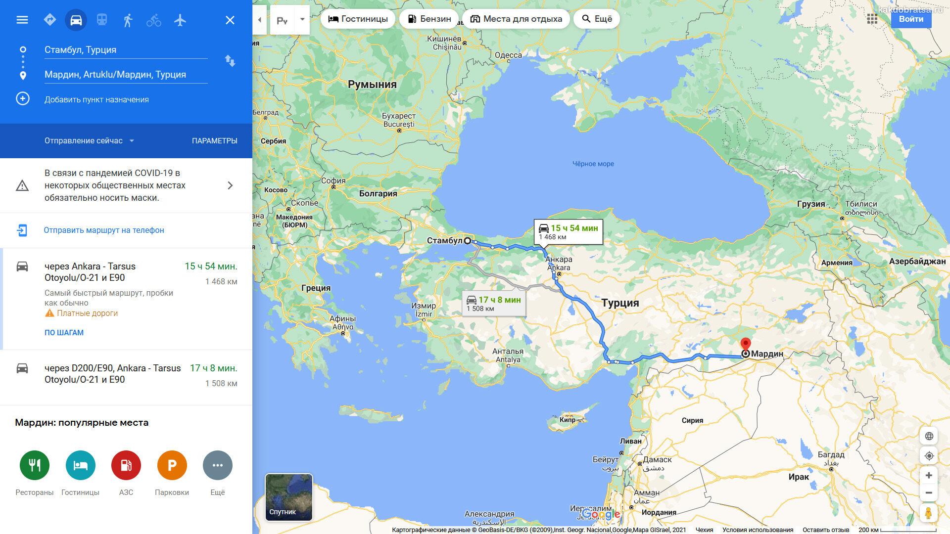 Как добраться из Стамбула в Мардин -карта