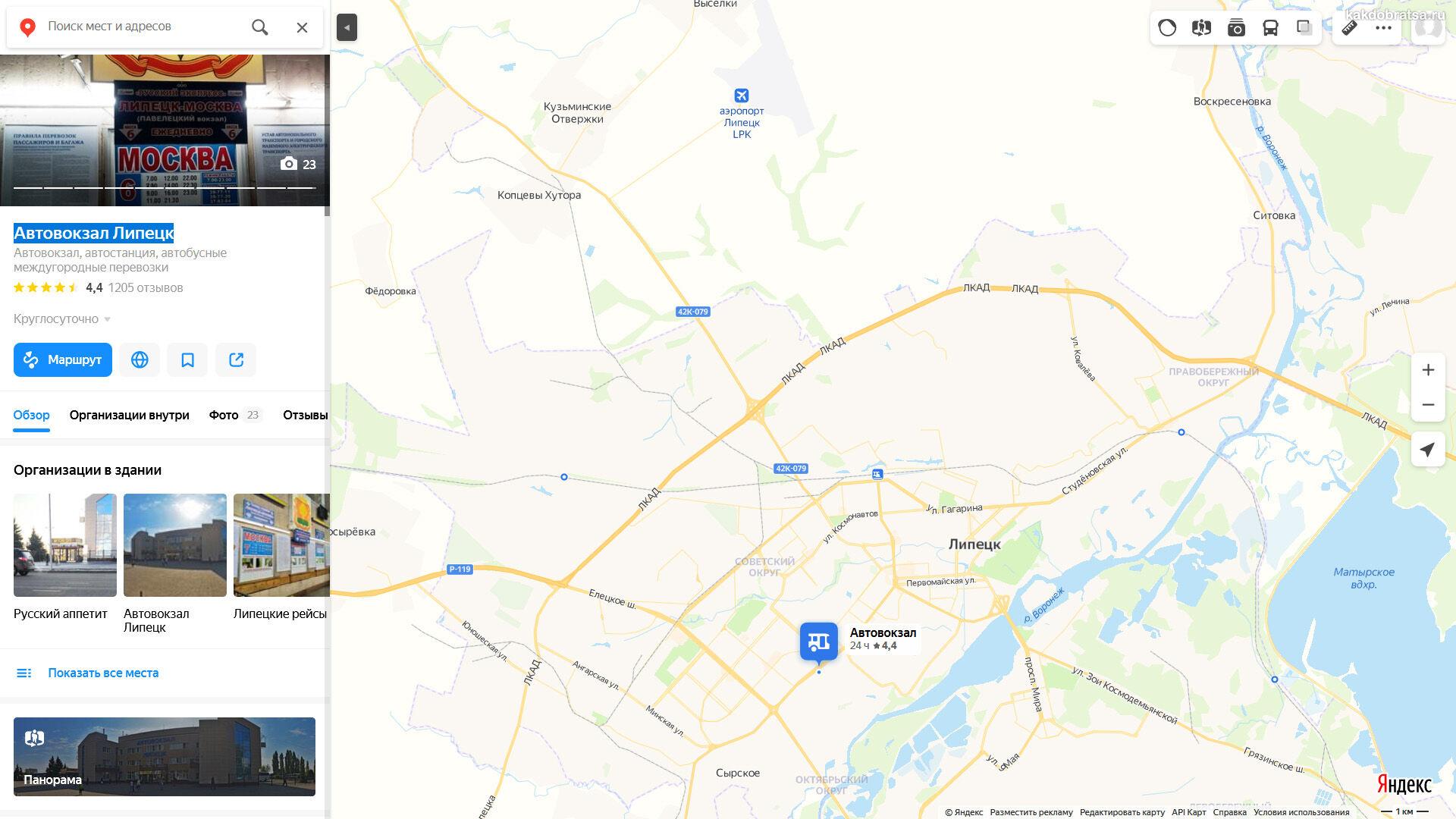 Автовокзал Липецк на карте и как добраться