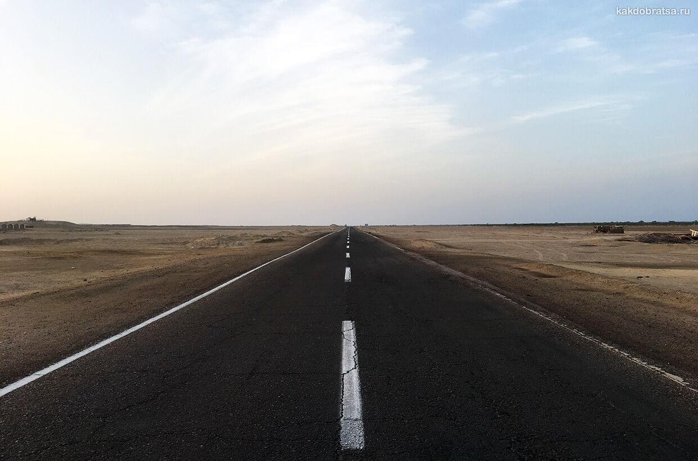 Дорога в Марса-Алам