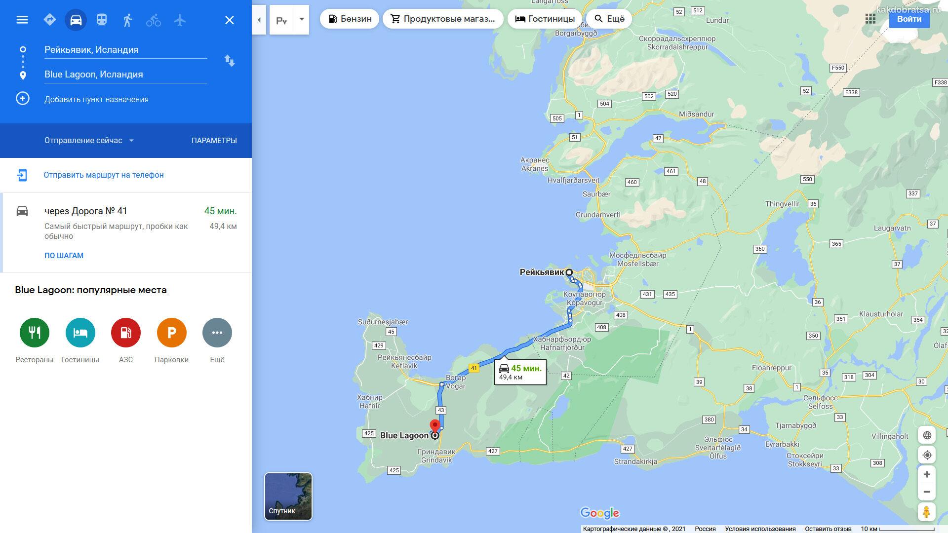Из Рейкьявика в Голубую Лагуну в Исландии карта и расстояние