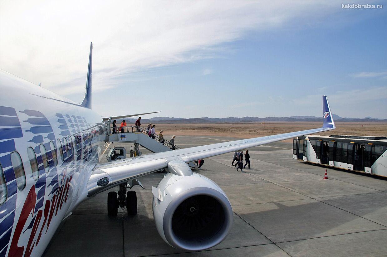 Из Владивостока в Сочи на самолете, время в пути и дешевые авиабилеты