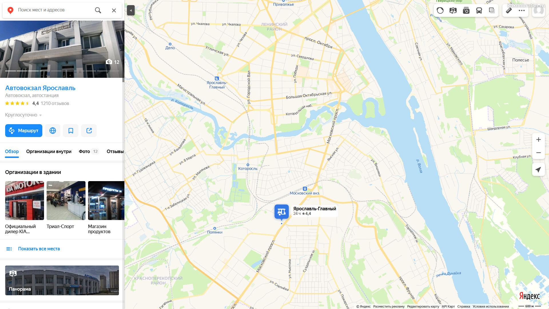 Ярославль автовокзал адрес и точка на карте