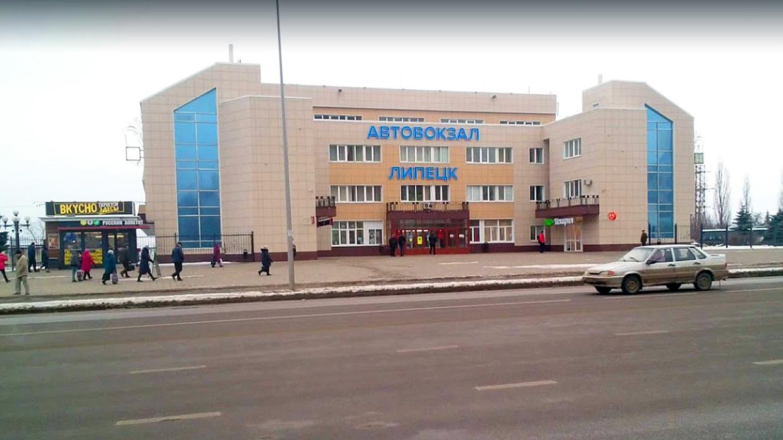 Автовокзал Липецк