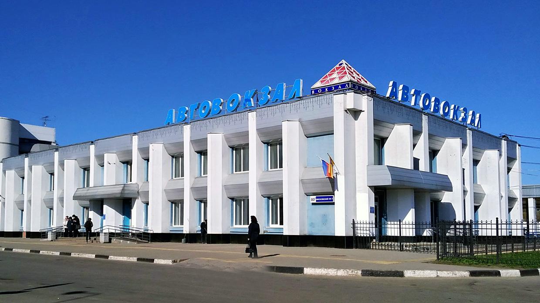 Центральный автовокзал Ярославль