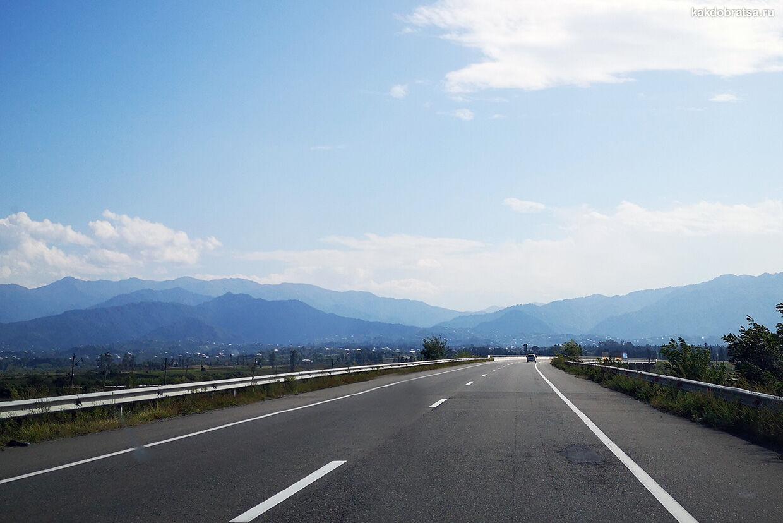 Дорога из Анапы в Сочи