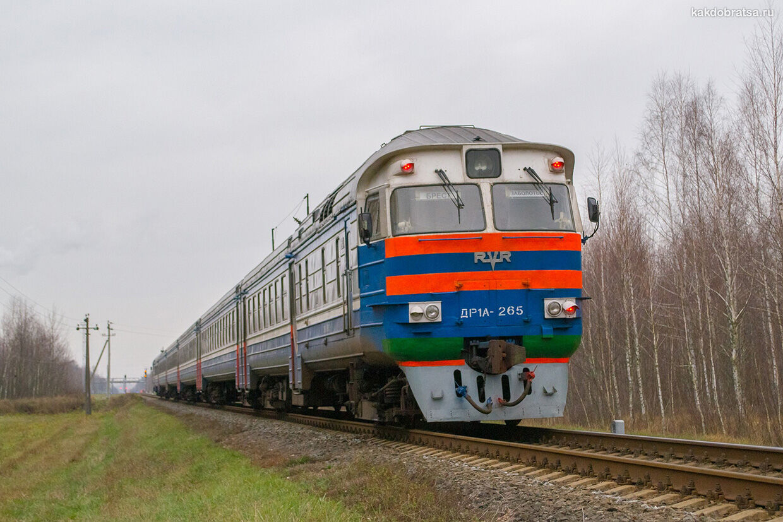 Поезд из Анапы в Сочи