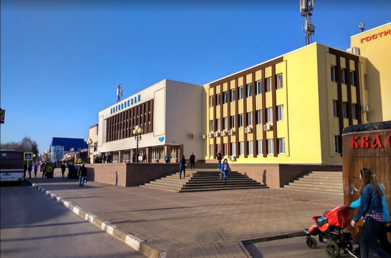 Главный центральный автовокзал Белгорода