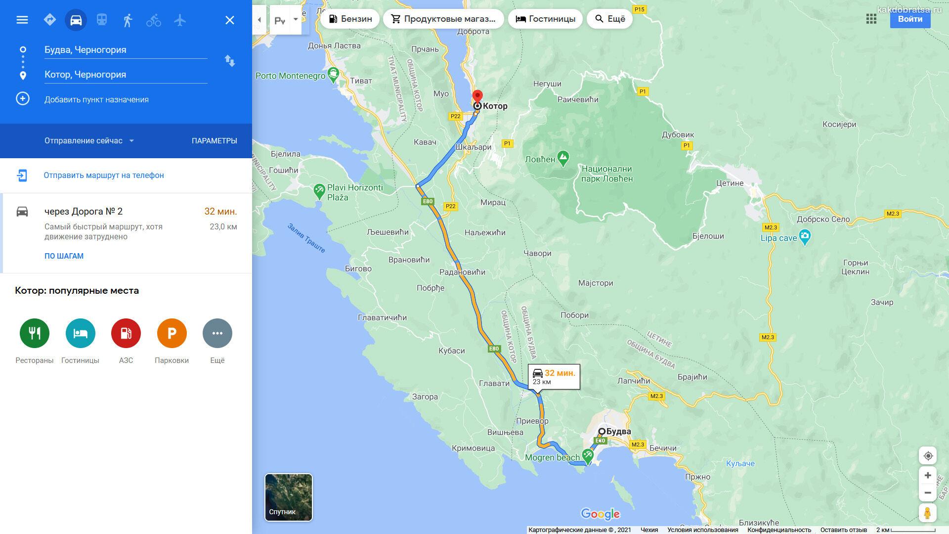 Расстояние между Будвой и Котором по карте