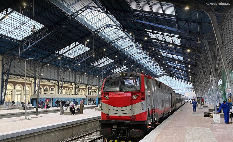 Поезд из Каира в Александрию