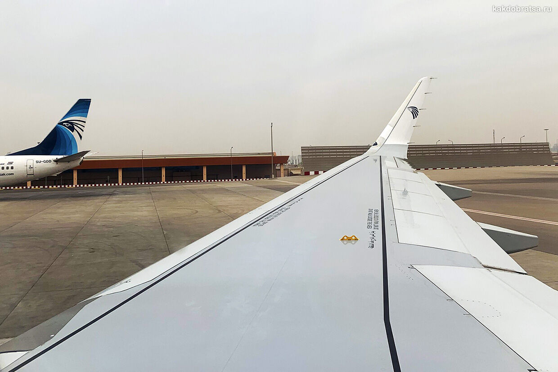 Недорогой перелет и дешевые авиабилеты в Египет из Москвы и России