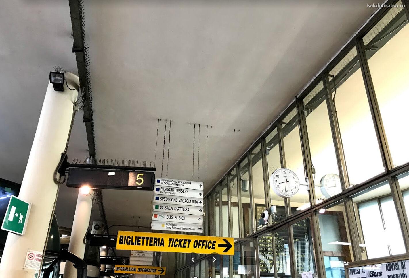 Автовокзал Флоренции услуги и кассы