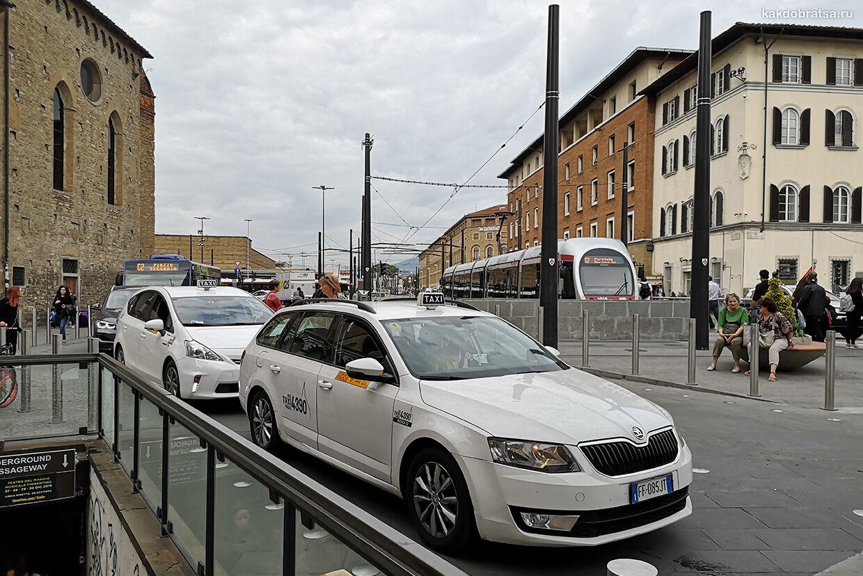 Флоренция такси и трамвай