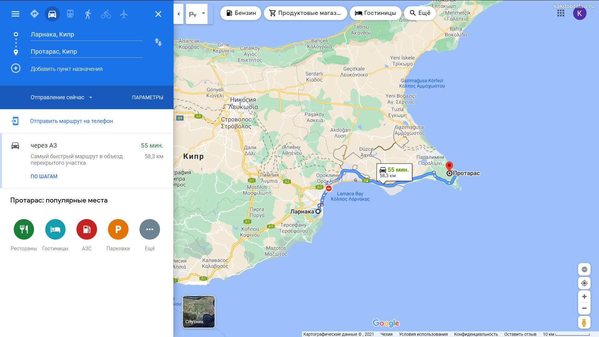 Топ способов как добраться из Ларнаки в Протарас - карта