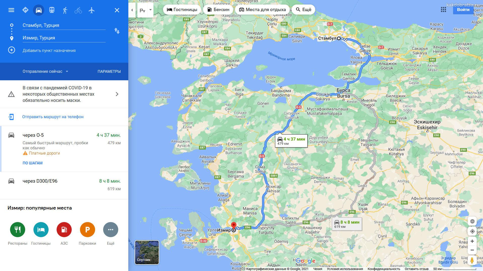 Расстояние между Стамбулом и Измиром по карте