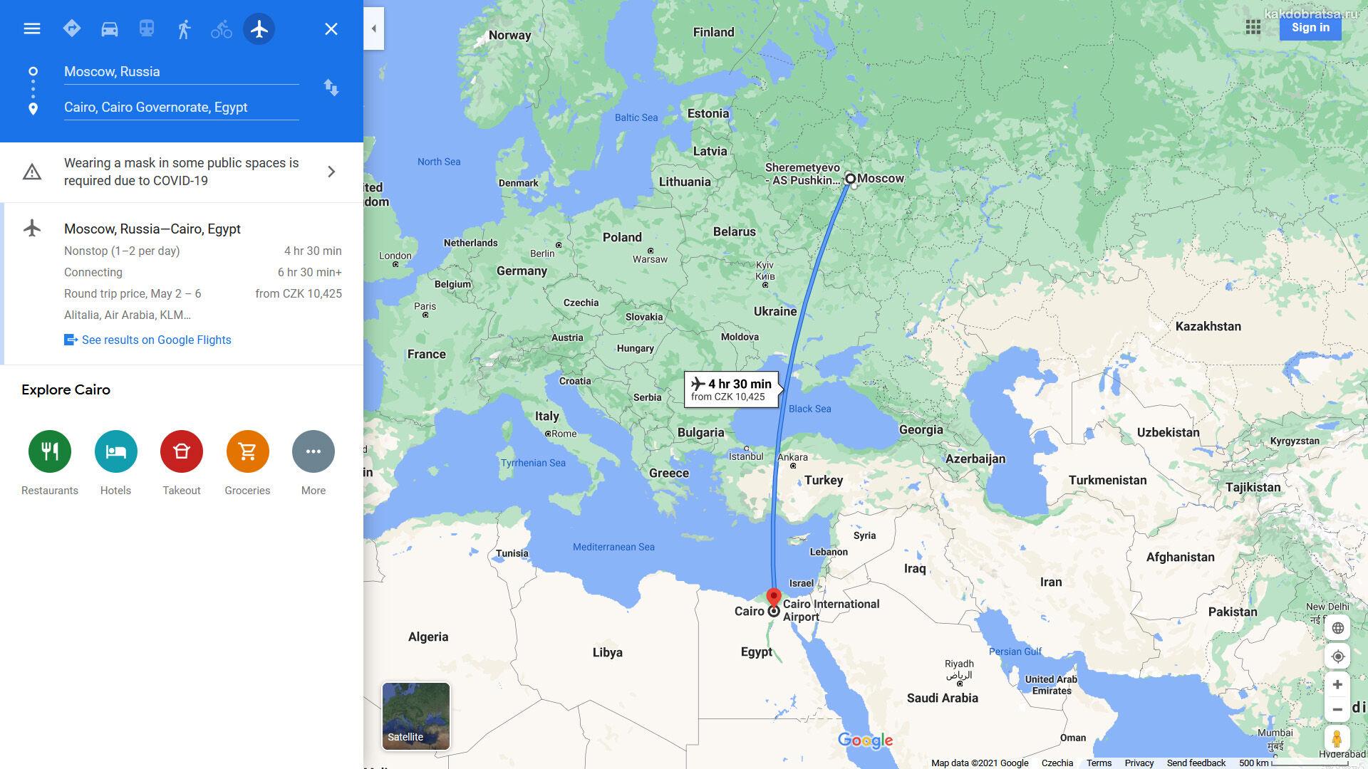 Перелет из Москвы в Каир по карте и время в пути