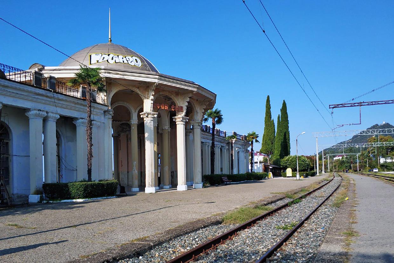 Жд станция в Новом Афоне