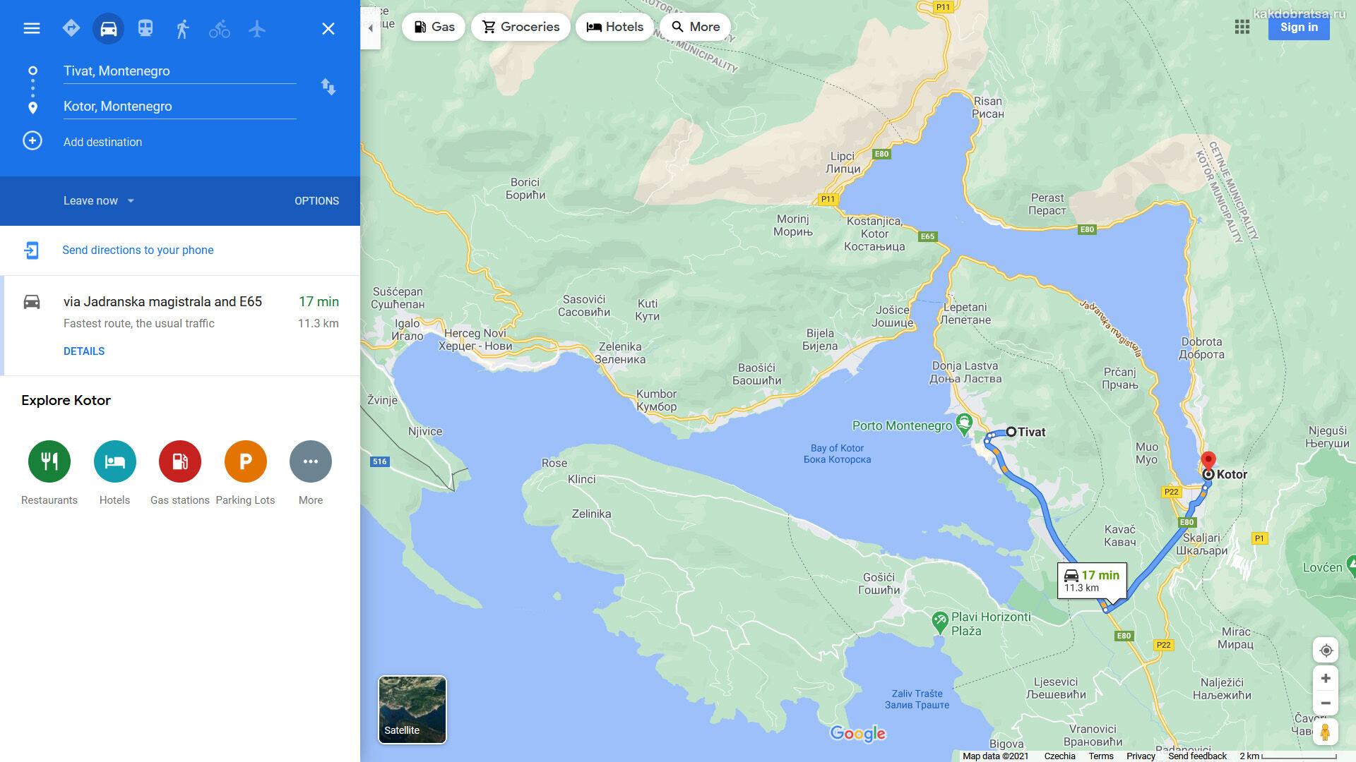 Расстояние между Тиватом и Котором по карте и время в пути