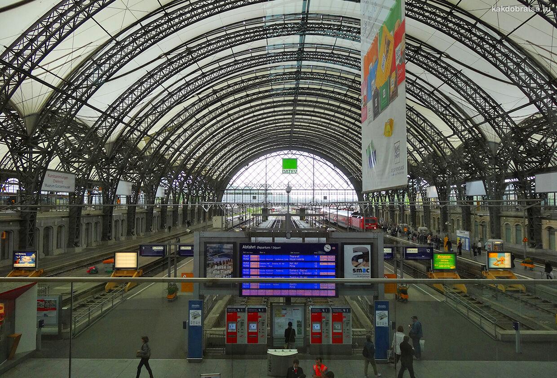 На поезде из Лейпцига в Прагу стоимость проезда и время в пути