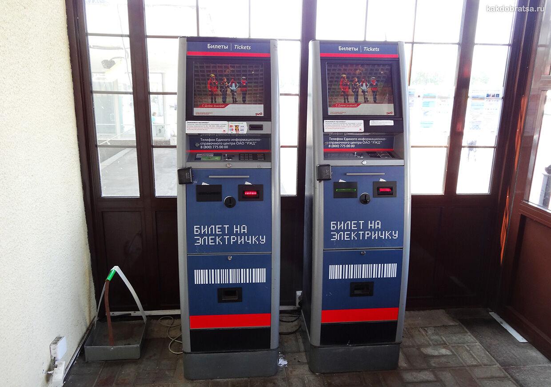 Электричка из Санкт-Петербурга до Гатчины