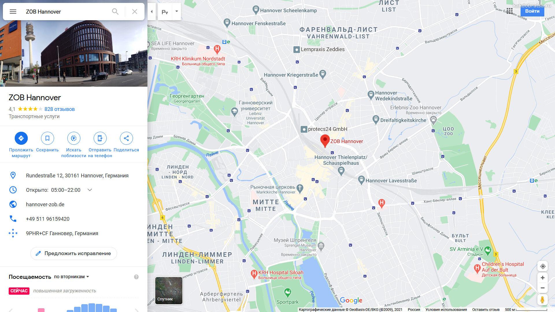 Автовокзал Ганновер адрес и где находится на карте