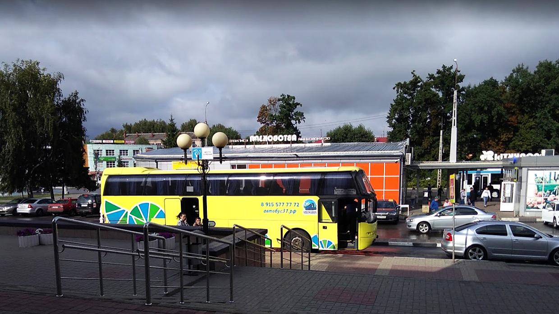 Белгородский автовокзал