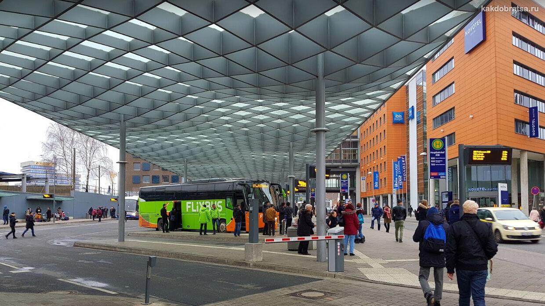 Главный автовокзал Ганновера
