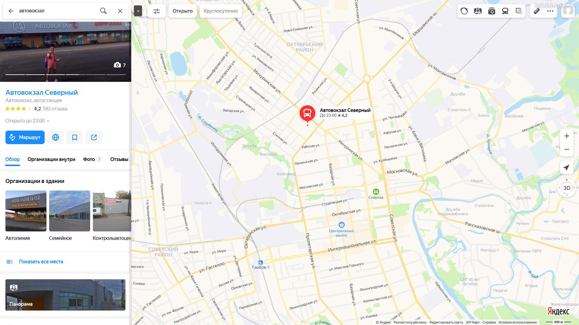 Автовокзал Северный в Тамбове на карте и расстояние до жд