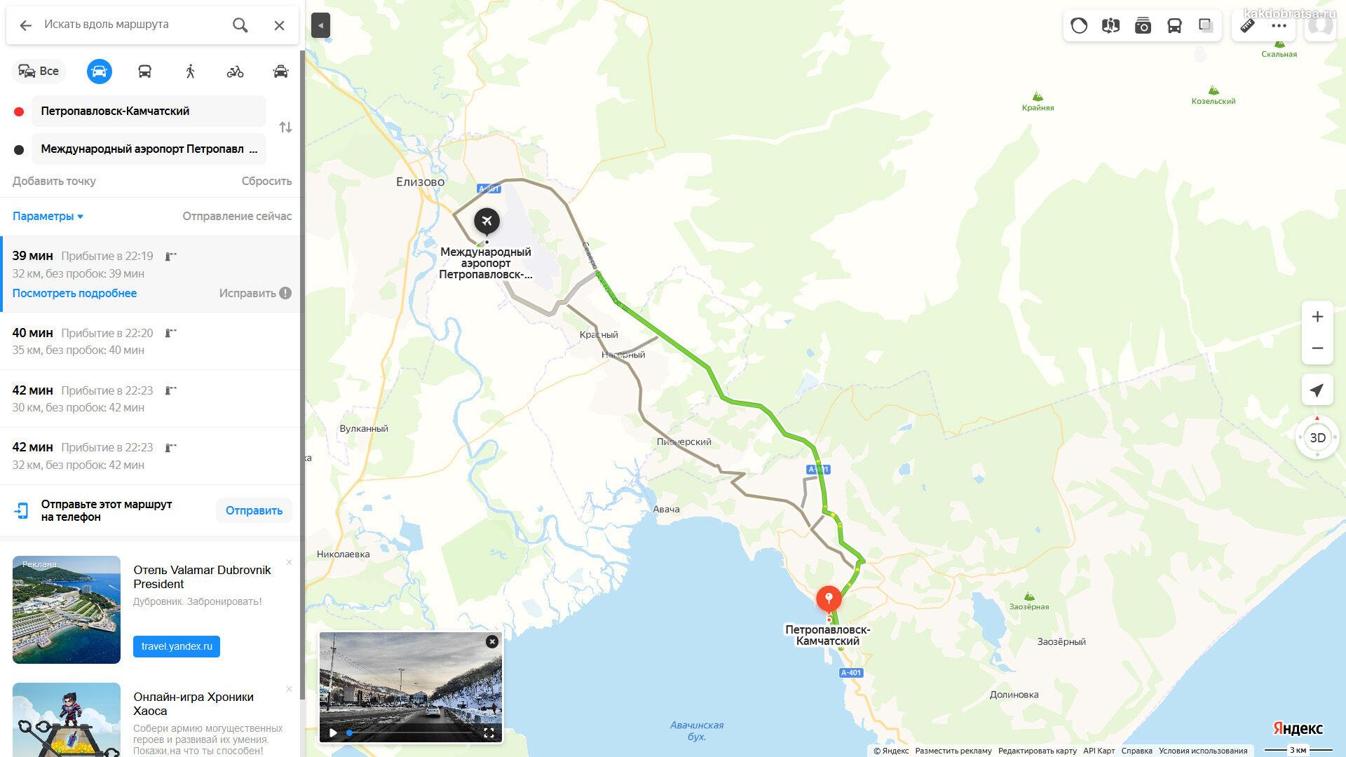 Аэропорт Елизово на Камчатке - карта