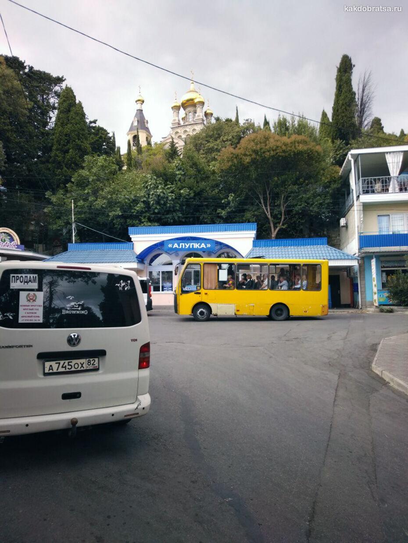Автовокзал в Алупке